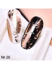 Фольга для дизайна ногтей медь №26