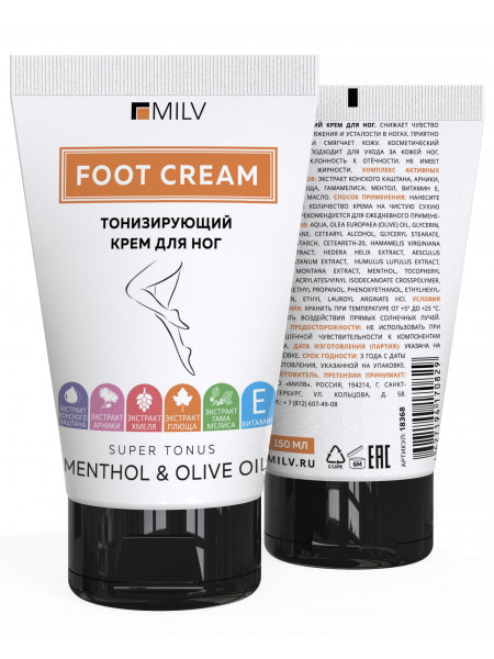 Тонизирующий крем для ног. 150 мл. Milv