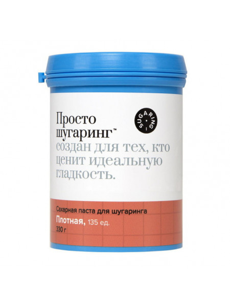 Gloria Сахарная паста для депиляции плотная Просто Шугаринг, 0,33 кг