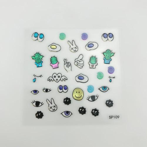 3D наклейки для дизайна ногтей №109
