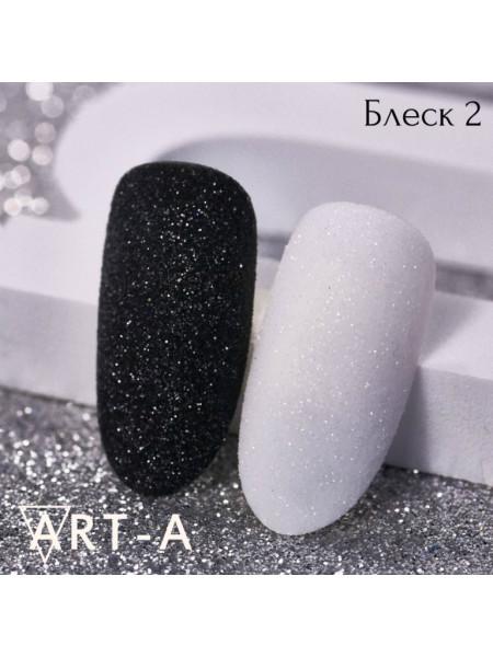Блеск для дизайна ногтей Арт-А 02