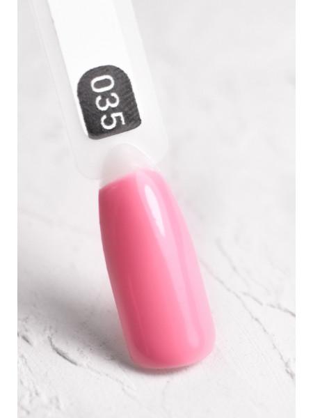 Гель-лак FOR YOU № 035 розовый персик