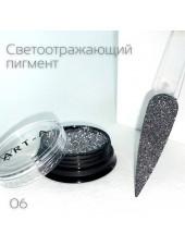 Светоотражающий пигмент для ногтей Art-A 06 1гр